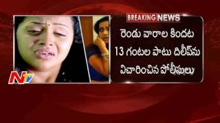 Malayalam Superstar Dileep Arrested in Bhavana Case || NTV