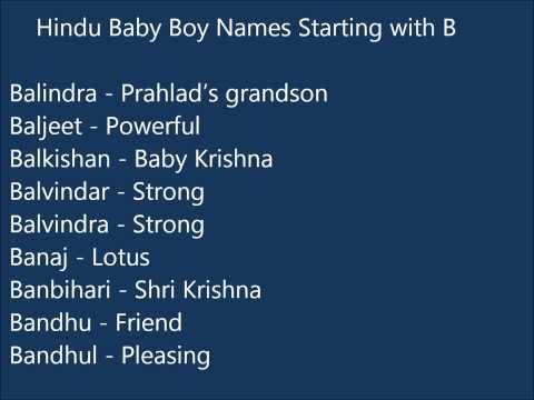 Indian Hindu Baby Boy Names starting with B