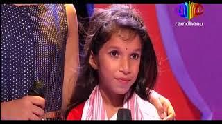 Jhankar - ঝংকাৰ   Season 2   03rd Round   2017