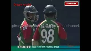 Mohammad Ashraful 61 (27) vs west indies 2007
