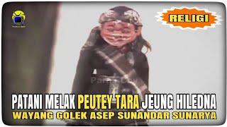 Patani Melak Peutey Tara Jeung Hiledna || Wayang Golek Asep Sunandar Sunarya