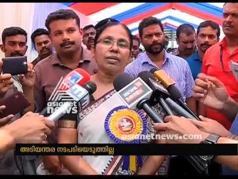 Xxx Mp4 KK Shailaja Against Kerala Police On Edappal Payyannur Molest 3gp Sex