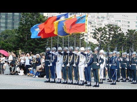 Taipei Taiwan 2018年10月6日 三軍聯合樂儀隊於中正紀念堂 雙十節國慶日預演