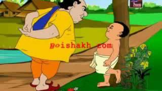 Gopal vaar(MachhiValobaseMishtiKhete)