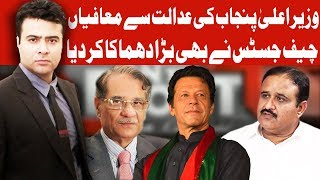 On The Front with Kamran Shahid | 17 September 2018 | Dunya News