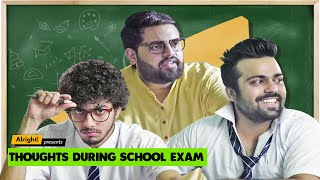 Compartment Ka Exam | Story of Every School | Ft. Rohit Saluja, Akhilesh Vats