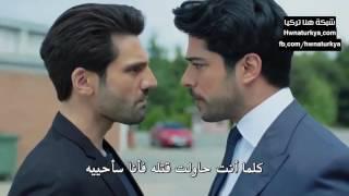 مسلسل الحب الاعمى Kara Sevda اعلان الحلقة 32 مترجم