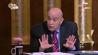 كل يوم - عماد الدين أديب: ماذا لو وقف الرئيس السيسي مع حكم مرسي ؟ أو وقف على الحياد ؟