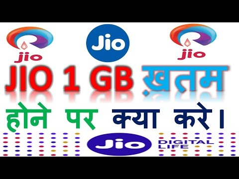 Xxx Mp4 JIO 1 GB ख़तम होने पर क्या करे II WHAT TO DO AFTER 1 GB EXAUSTED II 3gp Sex