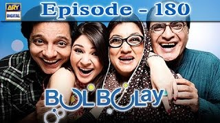 Bulbulay Ep 180 - ARY Digital Drama