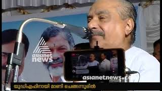 Chengannur to witness the power UDF says KM Maani