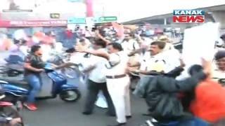 Mayor Sex Tape: 2-Hours Chaka Bandh By BJP in Many Places Of Odisha