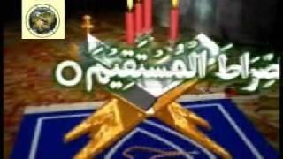 Surah Al Fatiha with Urdu Translation