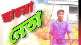 vai..jaan..by.sakib khan sabntti..ysk movie.new song teilar movies..sakib khan.2018 ভাই জান..সাকিব