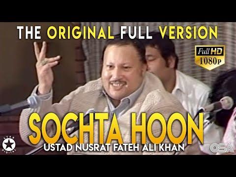 Sochta Hoon Ke Woh Kitne Masoon Live Full Ustad Nusrat Fateh Ali Khan Osa Official Hd Video