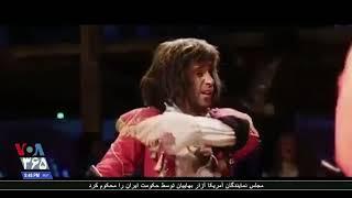 حواشی اجرای موزیکال بینوایان در تهران