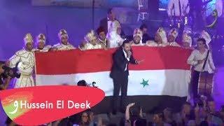 Hussein El Deek - Khallini Bibalik [Carthage Festival 2017] / حسين الديك - خليني ببالك