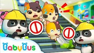 Baby Kitten, Be Careful on the Escalator   Kitten Family   Kids Safety Tips   Kids Song   BabyBus