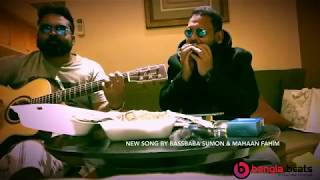Fahim Mahaan and Bassbaba sumon at UAE Funny song