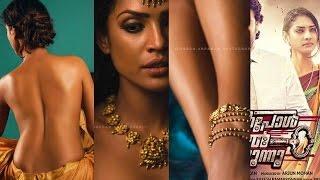 Shruthy Menon Sensual Semi Implied Nude Photos - Jinson Abraham Photography