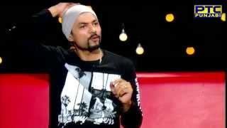 Bohemia I Latest Interview 2015 I Full Official I PTC Punjabi