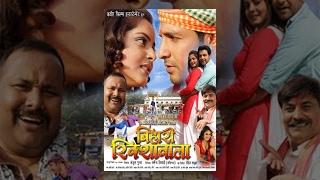 Bihari Rikshawala | बिहारी रिक्शावाला | Bhojpuri Full Movies | Lattest Film | Hottest Anjana Singh