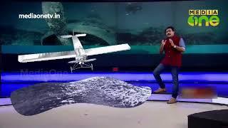 News Theatre | ബെർമുഡ ട്രയാംഗിൾ - വിസ്മയിപ്പിക്കുന്ന കണ്ടെത്തലുകള് | 03-08-2018