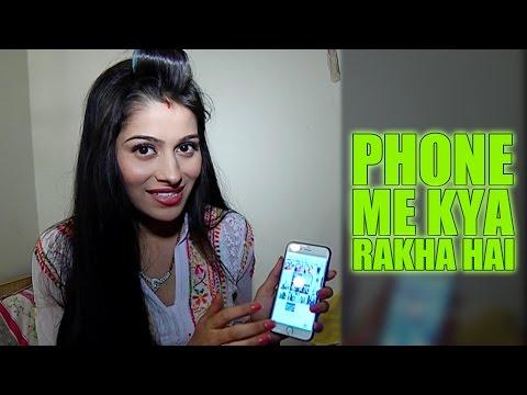 Aparna Dixit Phone Me Kya Rakha Hai