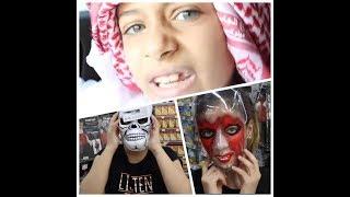 لبست سعودي ورحت البقالة !! 😱