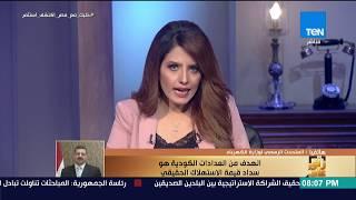 رأي عام - جولة إخبارية فى أحداث مصر اليوم الأربعاء 18 يوليو  - فقرة كاملة