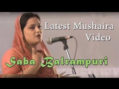 Saba balrampuri Mundiyar Azamgarh 2013