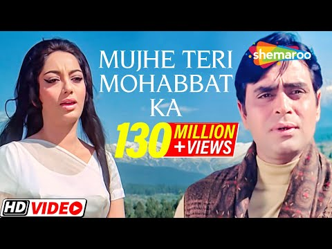 Mujhe Teri Mohabbat Ka Sahara Aap Aye Bahaar Ayee Songs Rajendra Kumar Sadhana Old Classics