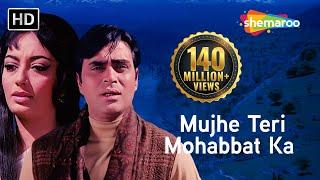 Mujhe Teri Mohabbat Ka Sahara (HD) - Aap Aye Bahaar Ayee Songs - Rajendra Kumar - Sadhana - Old Song