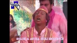 Astha & Shlok  Holi Sequence in Iss Pyaar ko     Ek baar Phir