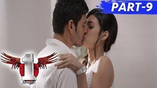 1 Nenokkadine Full Movie Part 9 || Mahesh Babu, Kriti Sanon, Sukumar, DSP