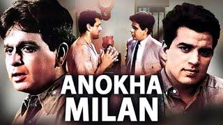 ANOKHA MILAN - Dilip Kumar, Dharmendra, Pranoti Ghosh