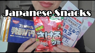 ASMR: WOWBOX | Eating Japanese Snacks | Crunchy Snacks from Japan | Relaxing Eating Sounds