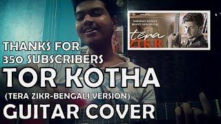 TOR KOTHA|DARSHAN RAVAL|TERA ZIKR-BENGALI VERSION GUITAR COVER|