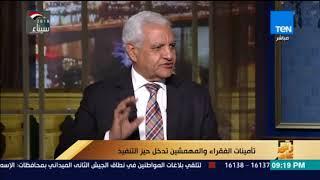 رأي عام – المهندس شمس الدين يوسف يوضح تفاصيل مذكرته بخصوص العمالة الموسمية