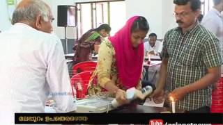 Malappuram by-election 2017