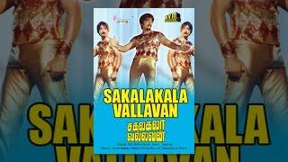 Sakalakala Vallavan