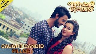 Caught Candid Filler 1 | পারবো না আমি ছাড়তে তোকে | Bonny | Koushani | Raj Chakraborty