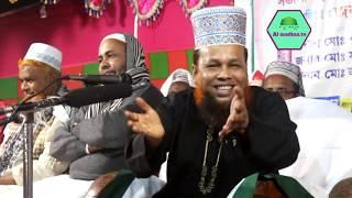 মাওলানা আজিজুল ইসলাম জিহাদী | পাবনা মাহফিল ২য় পর্ব | Mawlana  Azizul Islam Jihadi New Waz | 2nd part