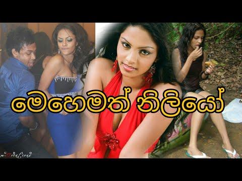 Xxx Mp4 Shalani Tharaka Hot Photos 3gp Sex