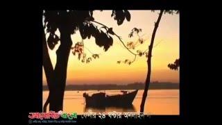 Chittagong Song 'o Babui Pakhi' বাবুই পাখিকে নিয়ে চট্টগ্রামের আঞ্চলিক গান