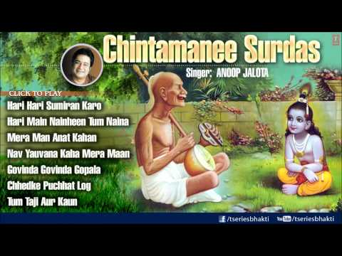 Free Download Anoop Jalota Bhajans Download Free