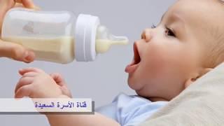 هل تعلم ما هو العلاج  السحري لتشققات الحلمة أثناء الرضاعة  -  قناة الأسرة السعيدة