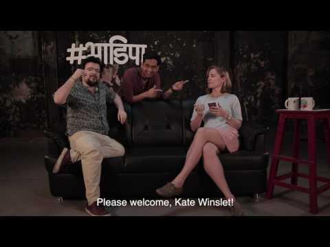Xxx Mp4 Casting Couch S2E2 Teaser 1 Amey Wagh Nipun Dharmadhikari 3gp Sex