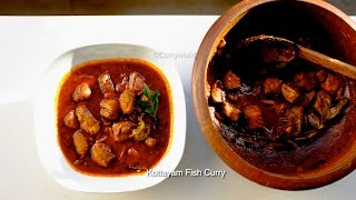Kerala Red Fish Curry/Kottayam Fish Curry/കോട്ടയം മീൻ കറി .Recipe no 96