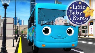 Wheels On The Bus | Part 15 | Nursery Rhymes | Original Version By LittleBabyBum!